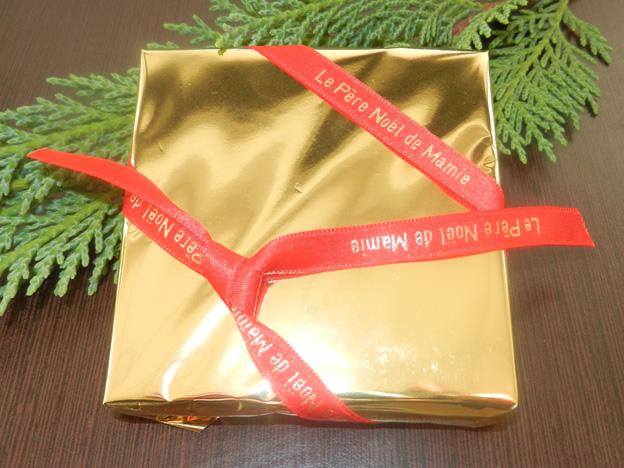 Pour les fêtes, offrez un cadeau personnalisé avec nos étiquettes !